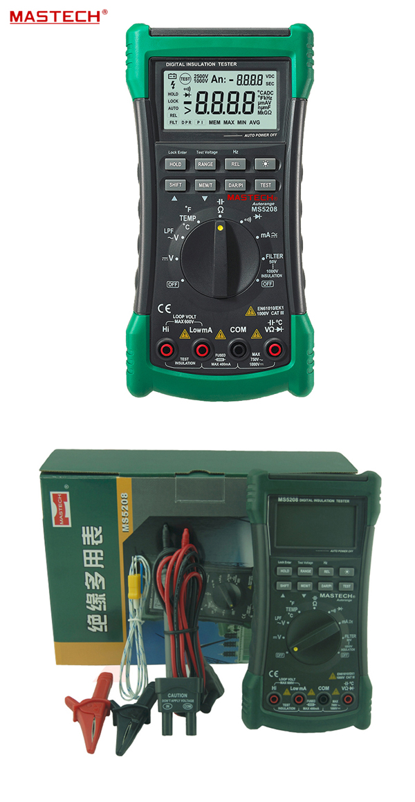 MS5208C