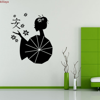 Kililaya Asia Japanese Geishas Zen Vinyl Wall Stickers Room Decoration Beutiful Gril Wall Decal image
