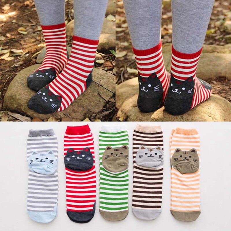 2018 Mode Baby Socken 3d Tiere Gestreiften Cartoon Schöne Katze Fußabdrücke Lustige Nette Weiche Baumwolle Nette Winter Socke FüR Schnellen Versand
