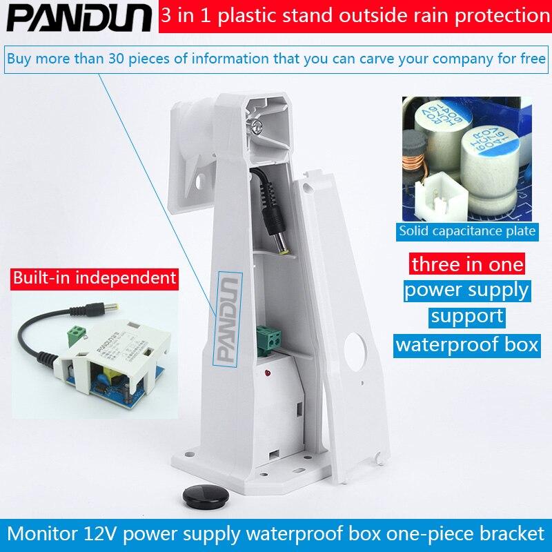 PUNDUN Monitor die stromversorgung 12V2A wasserdichte boxen einteiliges triad kunststoff-stent im freien wasserdichte und regendicht