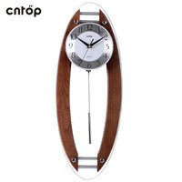 Genuine High Quality Minimalist Fashion Creative Gift Wood Living Room Wall Clock Modern Design Office Wall