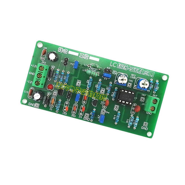 online shop cnikesin rcl and application of lc electronic circuit