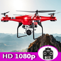 5MP HD Camera Drone Wifi FPV Live Quadcopter Smart Altitude Hold Hover RC Helicopter 2.4G 6 Axis Gyro Drone drones with camera