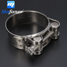 Universal Motorcycle 2 inch 51mm Genuine Stainless Steel For Band Exhaust Clamp Kit