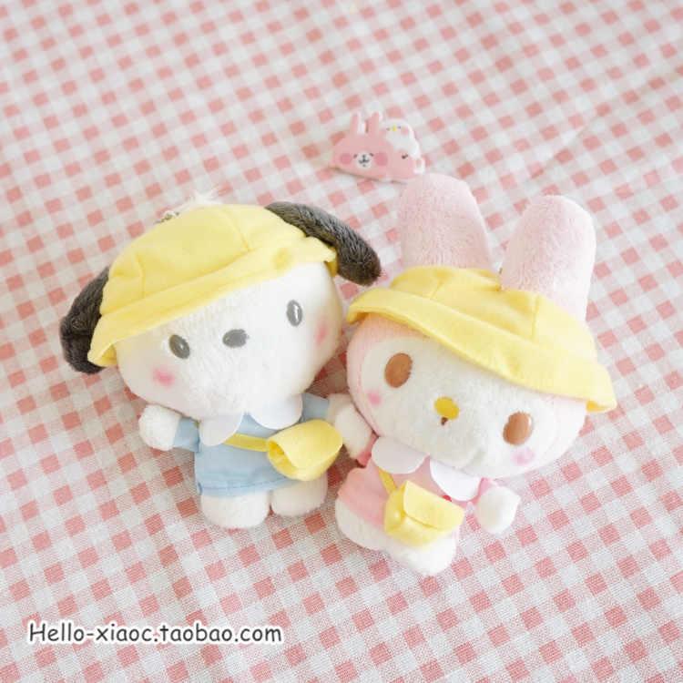 1 pc adorável Japão cão my melody Pochacco sacos de brinquedos de pelúcia animal sapo pingente chaveiro 15 centímetros