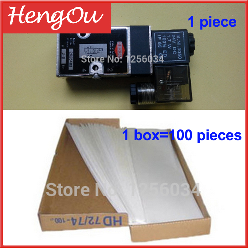 1 piece 98.184.1051, 61.184.1051 valve for heidelberg 102 and 74 machine, 1 box SM74 file