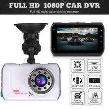 Buy online Novatek 96223 Car DVR Camera FH05 Dashcam Full HD 1080P Video Registrator Recorder G-sensor Car Black Box Night Vision Dash Cam