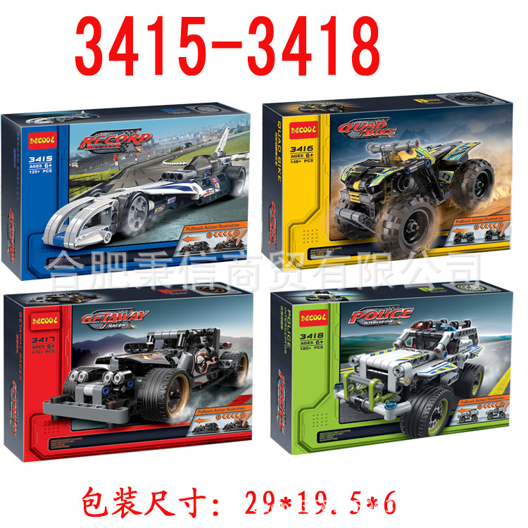 2016 new decool 3415-3418 Back Of The Car Racing pull back Technic Building Blocks Sets Toys Compatible With Lego