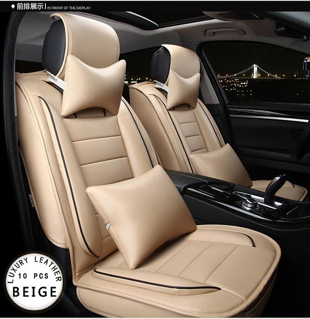 red/beige/brown/orange Luxury PU leather car seat cover front&rear 5 seat for audi A1 A3 A4 a5 tt lexus IS ES IC LS GS car cover