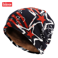 Unikevow Unisex Beanies & Collar Star Skullies Double Layer Multi-purpose Cap Autumn Spring Hats Outdoor Sport Caps