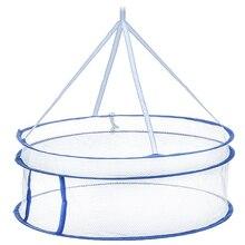 Корзина для сушки одежды складная ветрозащитная подвесная сушилка для одежды сетчатая сушильная стойка для нижнего белья игрушки носки одежда сетка вешалка