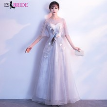 Long Evening Gowns 2019 New Arrival Elegant A-Line Royal Grey Casual Lace Dress Party Formal with Sleeve Robe De Soiree ES1207