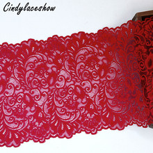 2Yards 21cm Width Elastic Embroidered Lace Trim Bra Lace Fabrics DIY Sewing Crafts Garters Garments Clothes Accessories Supplies scallop trim embroidered lace overlay bra