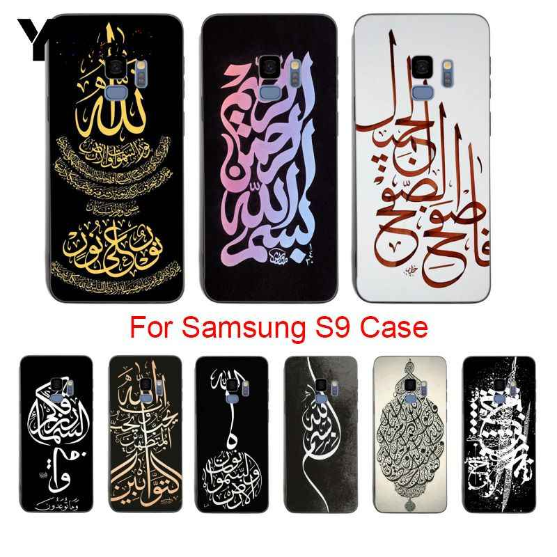 Yinuoda Islamic Arabic Calligraphy Art Pattern Phone Case Cover For samsung galaxy s9 plus s7 edge s6 edge plus s5 s8 plus case