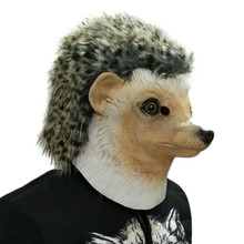 2019 Hot Selling Realistic Full Head Carnival Animal Mask Party Adult Hedgehog