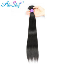 [Ali Sky]Brazilian Straight Remy Hair 1 bundle 100% Human Hair Weave Bundles Natural Black Color Free Shipping can be dyed(China)