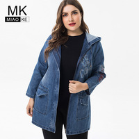 2019 spring ladies Plus Size denim jacket womens fashion streetwear Vintage Elegant large size windbreaker