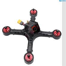 Set of 4 2300/2500 KV Brushless Motors for RC Drones