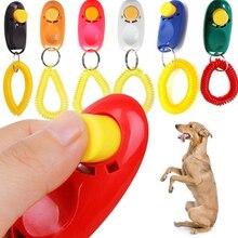 1 шт., новое портативное руководство для обучения, принадлежности для собак, свисток, тренажер, деликатная кнопка, кликер для домашних животных, собак, кошек, домашних животных, кликер