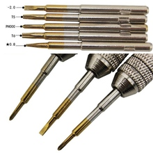 Set of 5 Mini Screwdrivers for Smartphones and Other Small Tech