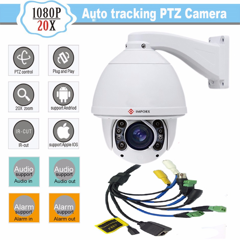 POE 20X/30X zoom Auto tracking PTZ IP Camera support SD speed Dome security cctv ptz camera support Hik NVR onvif auto tracking high speed dome ip ptz camera 20x zoom cctv security kit 2pcs mini nvr 4ch ir 150m