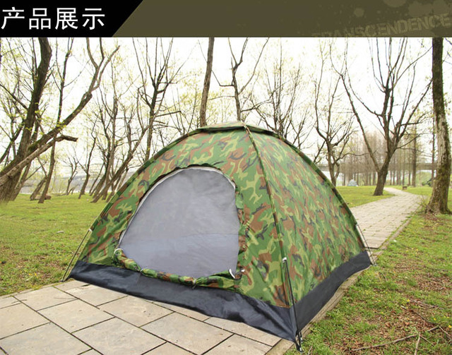 4 person Army Camouflage tent cheap tenttravel c&ing tent.soldier tent & 4 person Army Camouflage tent cheap tenttravel camping tent ...