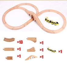 17-19PCS Tracks Set Beech Wood Single Hole Bridge Magnetic Electric Train Accessories Track Fit Wooden Thoma Biro