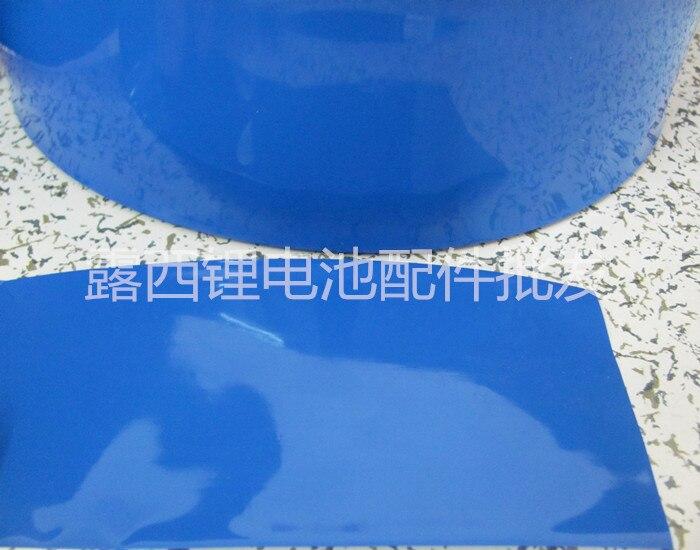 Купить с кэшбэком Heat Shrink Tube Batteries Battery 18650 Lithium Battery Jacket Pvc Heat Shrink Film Shrink Skin Variety Wholesale
