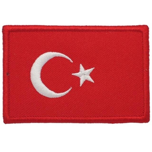 Patch Dos Drapeau Veste Sac 100 pour Turquie Broderie Plein Sac À wcaqq8I41S