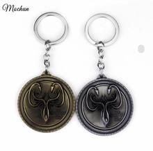 MQCHUN Statement Jewelry High Quality Game of Thrones Keychain House Greyjoy Sign Keychain Key Rings Movie Jewelry For Men Gift