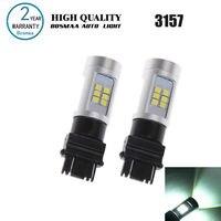 2 шт. bosmaa 3157 P27W/7 Вт T25 21smd2835 светодиод высокой Мощность Тормозные огни для автомобиля дальнего Реверсивный резервного копирования свет лампы ...