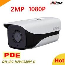 Dahua dh-ipc-hfw1220m-i1 мобильного телефона удаленного мониторинга сети ip-камера 2-мегапиксельная poe 1080 P для ip-система ipc-hfw1220m-i1