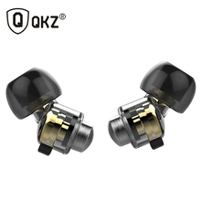 Discount! Earphones QKZ DM8 Mini Dual Driver Extra Bass Turbo Wide Sound gaming headset mp3 DJ Field Headset fone de ouvido auriculares