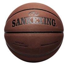 86b023def4ab5 Basket-Ball En Cuir de Haute Qualité Véritable Fondu PU Matériel Taille 7  Basket-
