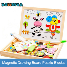 DIY Wooden Magnetic Sticker Puzzle Early Childhood Educational Toy Zodiac Animal Enlightenment For Children DOLLRYGA