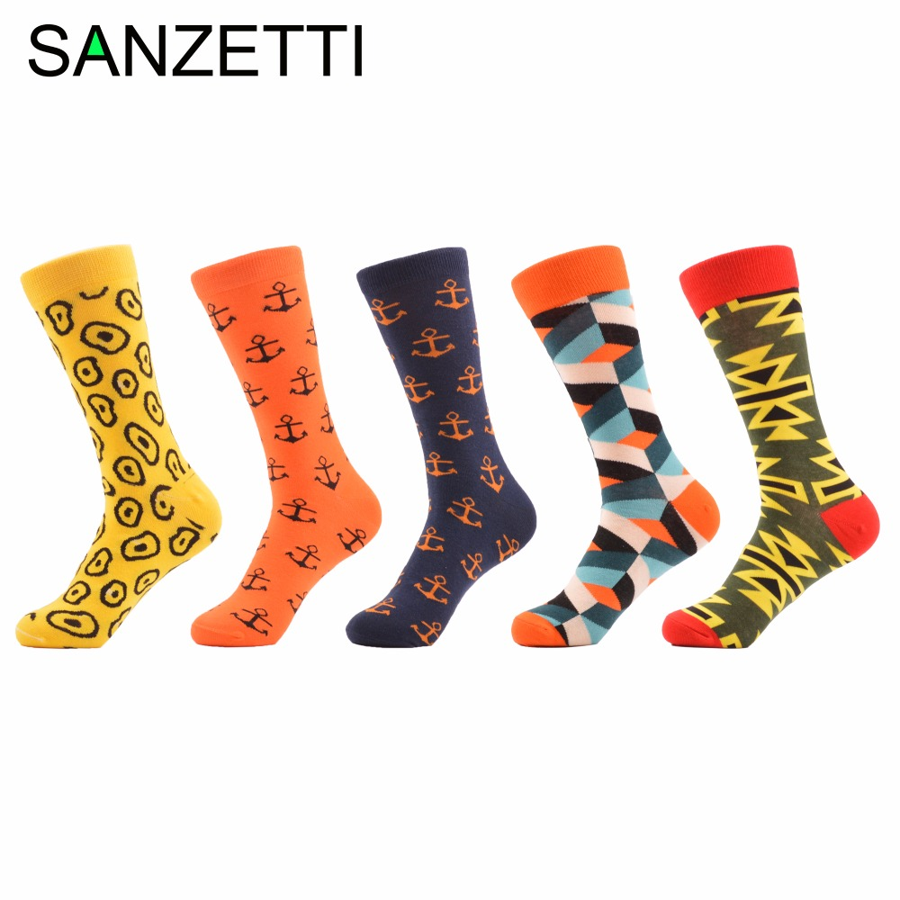 SANZETTI 5 pairs/lot Mens Colorful Leopard Combed Cotton Socks Funny Casual Skateboard Socks Crew Socks For Birthday Gift
