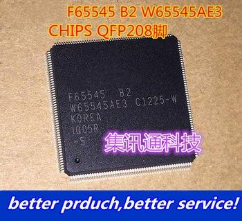 Free shipping 5pcs/lot F65545B2 F65545-B2 F65545 B2 2208-QFP Goodquality