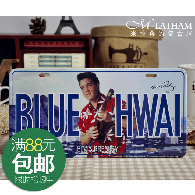 Metal painting nostalgic vintage iron personalized license plate home decoration painting wall red clothing elvis presley