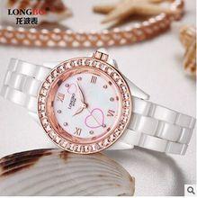 Lonbo Марка Женщин Корейской Моды часы водонепроницаемые кварцевые Женские Часы Перл Diamond Женские Часы Розовое Золото Luxury Наручные Часы
