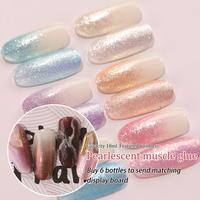 MIZHSE 18ml UV Gel Nail Polish Glitter Sequins Soak Off UV Gel Varnish Nail Gel Polish DIY Nail Art Laquer Pearlescent Color