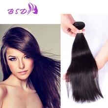 Rosa Hair Products Brazilian Straight Hair Luvin Brazilian Virgin Hair Straight 7A Cheap 1Bundle Of Virgin Brazilian Virgin Hair