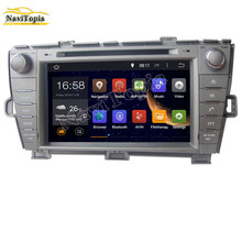 NAVITOPIA Silver HD 1024*600 Quad Core 16G 8 Inch Pure Android 5.1.1 Car DVD Player for TOYOTA PRIUS left driving 2009- GPS