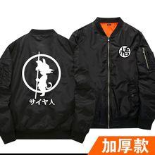 Nuevo Otoño Japonés Anime Dragon Ball Goku Béisbol MA1 bomber Jacket Casual Brand Capa de Halloween Cosplay 110704