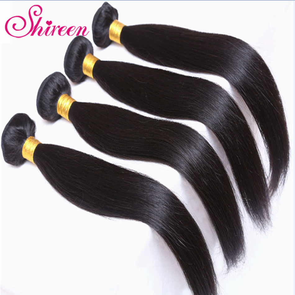 Shireen Peruvian Straight Hair 4 Bundles Human Hair Extension 100% Natural Hair Weaving  ...