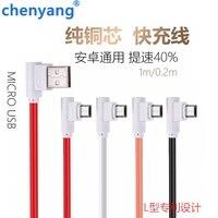 USB 2.0 Männlichen Linken Winkel 90 Grad an micro-usb-stecker Links winkel 90 Grad Daten-ladekabel für Samsung S6 S7 Note5 20 cm 100 cm