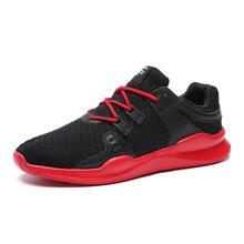 new autumn men's non-slip shoes students large size lightweight flying woven shoes breathable baseball shoes mesh shoes 39-46