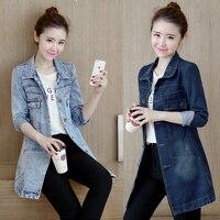 Spring Women Denim Jacket Slim Long Base Jacket Women Women Long Sleeve Coat Jackets Women's Tops Plus Size 4XL 5XL