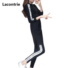 Lacontrie 2017 Spring New