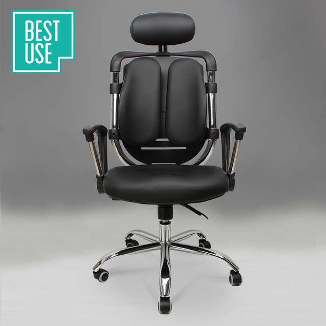 Ikea ergonomic office chair Herman Miller Best Ikea Office Chair Computer Chair Fashion Boss Chair Swivel Chair Ergonomic Chairs Leisure Aliexpress Best Ikea Office Chair Computer Chair Fashion Boss Chair Swivel