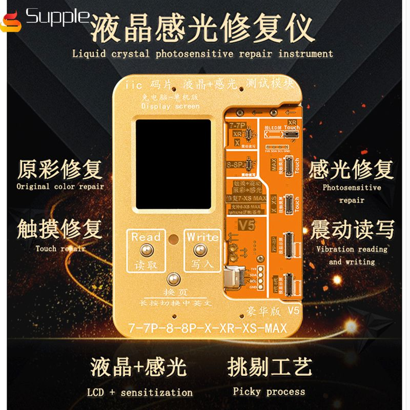 WL photosensitive touch original color repair module Photosensitive repair instrument 7 7P 8 8P X XSMAX change screen ProgrammerWL photosensitive touch original color repair module Photosensitive repair instrument 7 7P 8 8P X XSMAX change screen Programmer